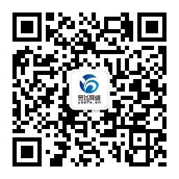昱飞网络官方二维码